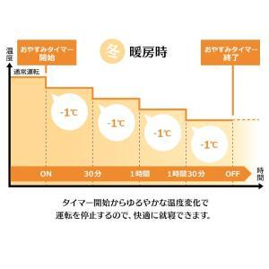 エアコン 8畳 エアコン8畳用 最安値 アイリスオーヤマ ルームエアコン 冷暖房エアコン 暖房 冷房 省エネ IRA-2502A 2.5kW(取付工事無)|bestexcel|07
