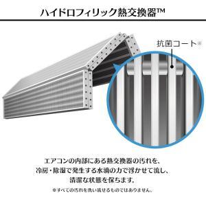 エアコン 8畳 エアコン8畳用 最安値 アイリスオーヤマ ルームエアコン 冷暖房エアコン 暖房 冷房 省エネ IRA-2502A 2.5kW(取付工事無)|bestexcel|09