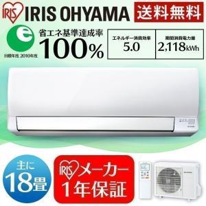 【冷房】 ■定格能力 5.6(0.7〜5.8)kW ■消費電力 2070(140〜2200)W ■運...