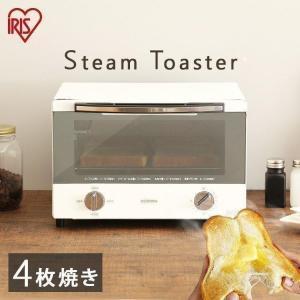 トースター おしゃれ 4枚 安い アイリスオーヤマ オーブントースター 本体 スチームオーブントースター SOT-012-W|bestexcel
