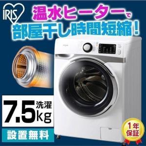 ■種類 ドラム式電気洗濯機 ■定格電圧 AC100V ■定格電源周波数 50/60Hz ■定格消費電...