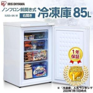 ※8月下旬頃入荷予定です。  ■種類 ノンフロン冷凍庫 ■冷媒 R600a ■トレー 4(大2、小1...