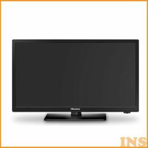 テレビ20型 新生活テレビ20型 20型液晶TV HS20D50 ハイセンス