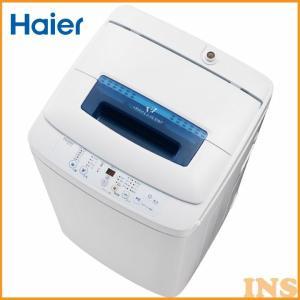 洗濯機 4.2Kg全自動洗濯機 JW-K42M-W ハイアー...
