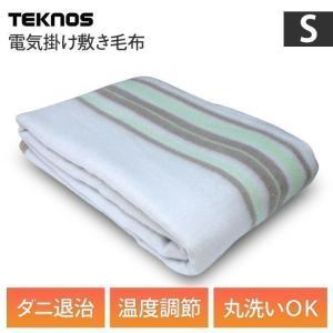 掛け敷き毛布 グリーン系 EM-706M TEKNOS