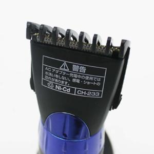 バリカン 充電式バリカン 充電式 ウォッシャブル コードレス 防水 10段階 散髪 セルフカット 角刈り 刈り上げ おしゃれ 静音 PR-1040 HIRO|bestexcel|10