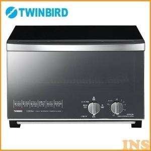 オーブン トースター おしゃれ ミラーガラスオーブントースター TS-D047B TWINBIRD (D)|bestexcel