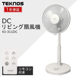 扇風機 リビング 30cm 首振り DCモーター DC扇風機...