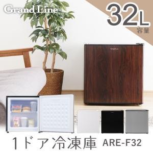 冷凍庫 小型 家庭用 おしゃれ 寝室 ワンルーム...の商品画像