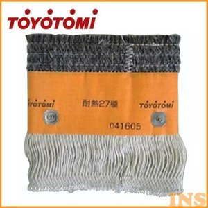 トヨトミ石油ストーブ用 第27種芯 TTS-27 トヨトミ (D)|bestexcel