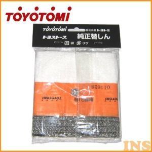 トヨトミ石油ストーブ用 第31種芯 TTS-31 トヨトミ (D)|bestexcel