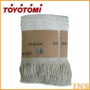 トヨトミ石油ストーブ用 第129種芯 TTS-129 トヨトミ (D)|bestexcel