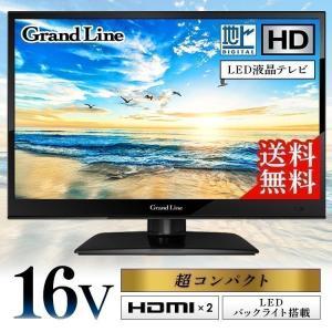 テレビ 16型 16インチ 液晶テレビ TV 液...の商品画像