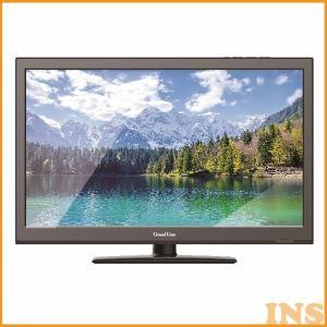 テレビ TV 24型 24インチ フルハイビジョン 高画質 液晶テレビ 地デジ フルハイビジョン液晶テレビ 小型 LEDバックライト 24V型|bestexcel|02