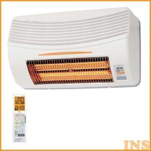 高須産業 浴室換気乾燥暖房機 24時間換気対応 (壁面取付/換気内蔵) BF-861RGA 高須産業 (D)(B) bestexcel
