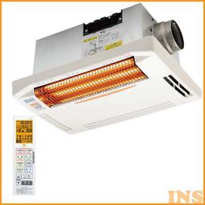 高須産業 浴室換気乾燥暖房機 24時間換気対応 (天井取付/1室換気) BF-261RGA 高須産業 (D)(B) bestexcel