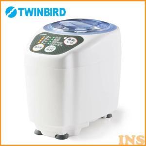 精米機 精米御膳コンパクト精米器 MR-D572W TWINBIRD