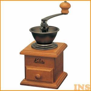 コーヒーミル カリタ Kalita ミニミル 手挽きコーヒーミル