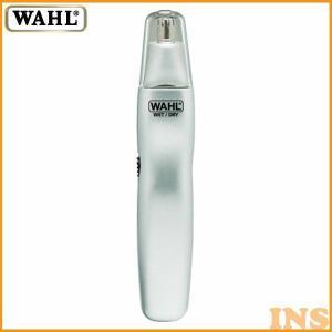 鼻毛カッター メンズトリマー (耳毛 鼻毛) 日本ウォール WAHL 電池式パーソナルトリマー デュアルヘッド シルバー WT5545 TC