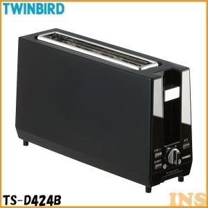 (在庫限り)トースター おしゃれ ポップアップトースター 1枚焼き ミラーデザイン ツインバード TS-D424B(あすつく)|bestexcel
