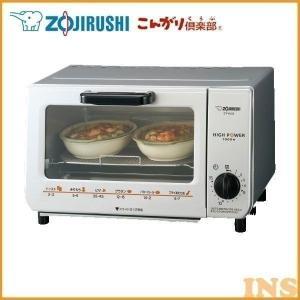 オーブントースター ETVH22-SA 象印|bestexcel