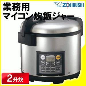 炊飯器 業務用マイコン炊飯ジャー 2升 NSQB36-XA 象印|bestexcel