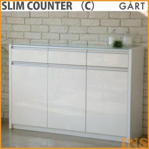 食器棚 キッチンカウンター ダイニングキャビネット ガラスキャビネット SLIM COUNTER  スリムカウンター C TD