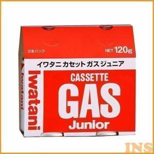 カセットコンロ イワタニ カセットガスジュニア2P CBJR120P