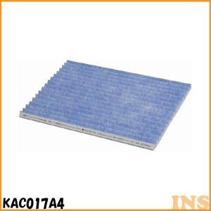 空気清浄機 交換用フィルタ KAC017A4 ダイキン