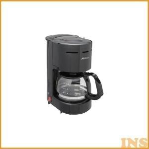 コーヒーメーカー ACD36-K アビテラックス ドリップ ...