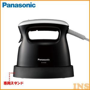スチーマー 衣類スチーマー NI-FS350 K Panas...