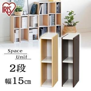 隙間収納 15cm キッチン 隙間家具 UB-6015 アイリスオーヤマ (SALE セール)|bestexcel