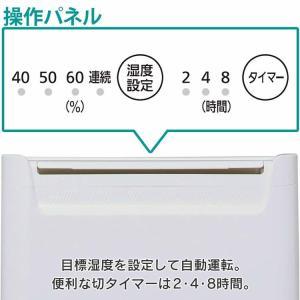 除湿機 衣類乾燥 アイリスオーヤマ 大型 コンプレッサー 衣類乾燥機 衣類乾燥除湿機 除湿器 コンパクト DCE-6515(あすつく)|bestexcel|04