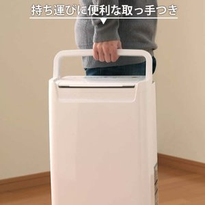 除湿機 衣類乾燥 アイリスオーヤマ 大型 コンプレッサー 衣類乾燥機 衣類乾燥除湿機 除湿器 コンパクト DCE-6515(あすつく)|bestexcel|05