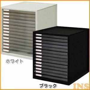 収納 書類収納 レターケース A4 引き出し アイリスオーヤマ LCE-14S 黒 白の商品画像 ナビ