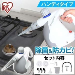 スチームクリーナー ハンディ アイリスオーヤマ 軽量 高圧洗浄機 高圧 高温 加圧噴射方式 STM-303|bestexcel