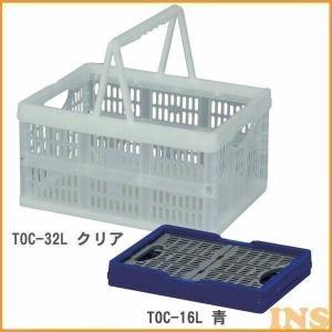 取手付折りたたみコンテナ TOC-16L 青/...の関連商品1