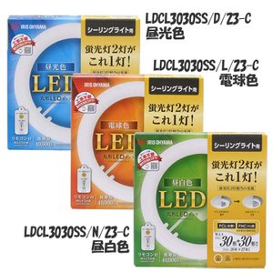 丸形LEDランプ 蛍光灯 シーリング用 30形+30形 昼光色・昼白色・電球色 LDCL3030SS/D・N・L/23-C (2個セット) アイリスオーヤマ|bestexcel|02