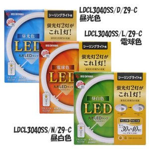 丸形LEDランプ 蛍光灯 シーリング用 30形+40形 昼光色・昼白色・電球色 LDCL3040SS/D・N・L/29-C (2個セット) アイリスオーヤマ|bestexcel|02