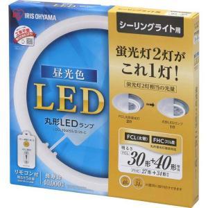 丸形LEDランプ 蛍光灯 シーリング用 30形+40形 昼光色・昼白色・電球色 LDCL3040SS/D・N・L/29-C (2個セット) アイリスオーヤマ|bestexcel|05