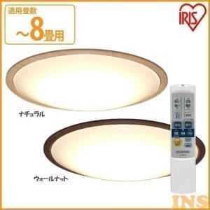 LEDシーリングライト 2個セット メタルサーキットシリーズ ウッドフレーム 8畳 調色 CL8DL-5.1WF アイリスオーヤマ|bestexcel