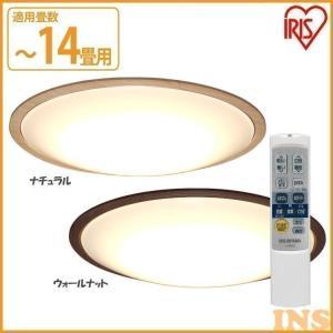 LEDシーリングライト 2個セット メタルサーキットシリーズ ウッドフレーム 14畳 調色 CL14DL-5.1WF アイリスオーヤマ|bestexcel