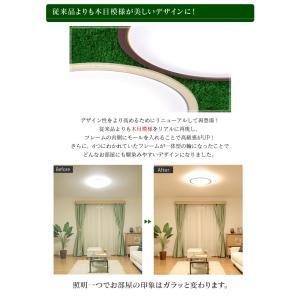 シーリングライト LED おしゃれ 8畳 木目 CL8DL-5.0WF-M 調光 調色 アイリスオーヤマ(ast) bestexcel 04