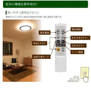 シーリングライト LED おしゃれ 8畳 木目 CL8DL-5.0WF-M 調光 調色 アイリスオーヤマ(ast) bestexcel 10