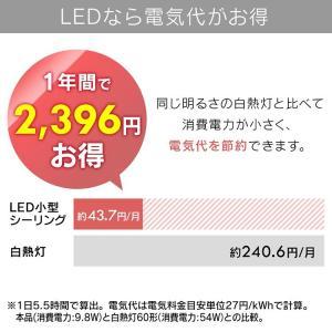 小型シーリングライト メタルサーキットシリーズ 1200lm 人感センサー付 SCL12LMS-MCHL SCL12NMS-MCHL SCL12DMS-MCHL 電球色 昼白色 昼光色 アイリスオーヤマ|bestexcel|05