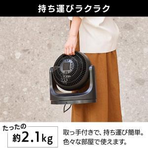 サーキュレーター アイリスオーヤマ おしゃれ ...の詳細画像5