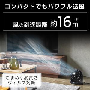 サーキュレーター 扇風機 アイリスオーヤマ おしゃれ 静音 8畳 PCF-HD15N-W 小型 強力 コンパクト(あすつく)|bestexcel|03