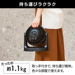 扇風機 サーキュレーター 固定タイプ 小型 家庭用 軽量 静音 コンパクト PCF-HD15N-W・PCF-HD15N-B アイリスオーヤマ|bestexcel|06
