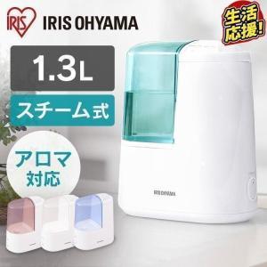 加湿器 加熱式加湿器 乾燥対策 寝室 リビング インテリア 加湿機 SHM-120D アイリスオーヤマ bestexcel