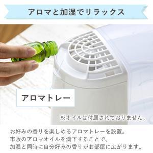 加湿器 加熱式加湿器 乾燥対策 寝室 リビング インテリア 加湿 ...